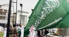 الديوان الملكي السعودي يعلن وفاة أميرة سعودية