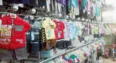 بشرى للأردنيين أسعار ملابس العيد ستنخفض