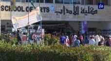 الإسلاميون يحصدون ثلث مقاعد مجلس اتحاد طلبة الأردنية - فيديو