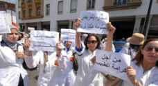 استقالة جماعية لـ 305 أطباء في المغرب احتجاجا على ظروف العمل