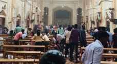 الأردن يدين التفجيرات الإرهابية في سيرلانكا