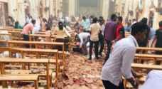 عشرات القتلى والجرحى بانفجارات تهز كنائس وفنادق في سيريلانكا.. فيديو