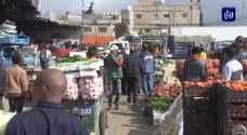 العمالة الوافدة أبرز مشكلات سوق الخضار المركزي بإربد - فيديو