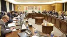 مجلس الوزراء يقر عدداً من القرارات