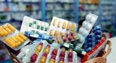"""""""المستهلك"""" تطالب مجلس النواب بفتح ملف تسعير الأدوية"""
