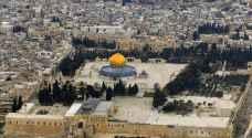 الأردن يدين انتهاكات الاحتلال المتواصلة ضد المسجد الأقصى