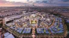"""تل آبيب: سنشارك في معرض """"إكسبو دبي 2020"""""""