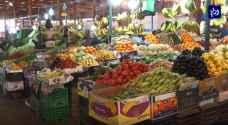 مواطنون يتخوفون من ارتفاع الأسعار في رمضان - فيديو