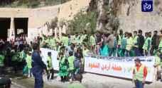 """انطلاق المرحلة الثانية من حملة """"أردن النخوة"""" - فيديو"""