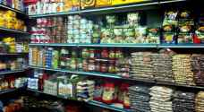 """""""المستهلك"""" تعد خطة رقابية لشهر رمضان"""