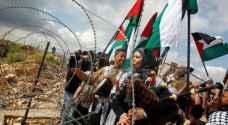 صحيفة عبرية: تحديات غير مسبوقة ستواجه الفلسطينيين