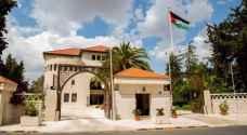 الحكومة: تعديل نظام حماية المبلغين والشهود والمخبرين والخبراء في قضايا الفساد