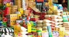 الغذاء والدواء تطمئن الأردنيين: حملات متواصلة لضمان سلامة غذائكم - فيديو