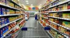 """""""الإستهلاكية العسكرية"""" تخفض أسعار السلع الغذائية بنسبة 40% على أكثر من 200 سلعة"""