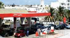 اضطراب في محطات بيع الوقود في تونس بسبب إضراب سائقي نقل المحروقات