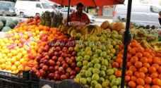 مواطنون يشكون من ارتفاع أسعار الخضار والفاكهة في أول أيام  رمضان.. فيديو