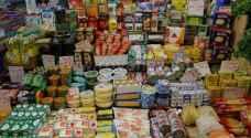 """""""الغذاء"""" تحذر من شراء المواد التموينية المعرضة للشمس"""
