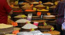 """""""المستهلك"""" تدعو الأردنيين لمقاطعة السلع المرتفعة أسعارها"""