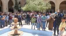 وقَفة احتجاجية في الكرك رفضاً للتعديلِ الوَزاريّ الأخير - فيديو