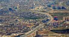 زلزال بقوة 5.3 درجات يضرب مدينة السليمانية في العراق