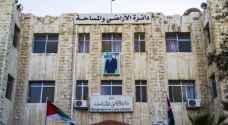 الصايغ: الموافقة على 240 طلب تمليك لأبناء غزة في المملكة