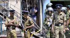 حظر تجول في جميع أنحاء سريلانكا بعد أعمال عنف ضد المسلمين