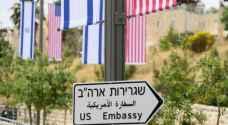أمريكا تحذر رعاياها في فلسطين المحتلة