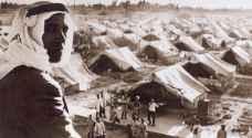 71 عاما على النكبة الفلسطينية