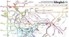 """الأمانة تترك لـ""""مقاول مظلات"""" تحديد شوارع عمّان بخريطة """"غير معتمدة"""""""