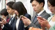 """أزمة في اليابان بسبب """"أرقام الهواتف"""".. والحكومة تتدخل"""