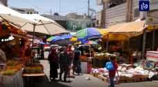 الأسواقُ الفلسطينيةُ تَشهدُ استقرارًا بأسعارِ السلعِ الأساسيةِ في شهرِ رمضان - فيديو
