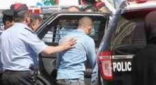 الأمن يدعو الأردنيين للتحقق المستمر من وجود طلبات قضائية عليهم