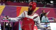 حمزة قطان يتأهل الى نصف نهائي العالم للتايكواندو ويضمن ميدالية