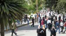 50 الف طالب وطالبة استفادوا من قرار تأجيل سداد القروض