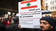 ديون لبنان ترتفع إلى 86.2 مليار دولار