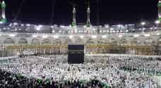 السعودية.. إجراءات جديدة للتسهيل على المعتمرين والحجاج في 'المسجد الحرام'