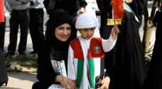 عطلة العيد في الإمارات من الأحد للأحد