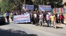 وقفة احتجاجية للطلبة الأردنيين الدارسين في الجامعات السودانية - صور