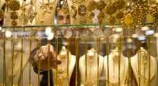 تحذير للأردنيين من محلات ذهب تعلن عن تنزيلات وعروض وهمية