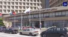 مستشفى الملك المؤسس.. شكاوى المواطنين في انتظار الحل - فيديو