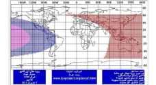 مركز الفلك الدولي يحدد أول أيام عيد الفطر المبارك