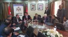 وزارة العمل توقع اتفاقيتين لتشغيل 450 متعطلا
