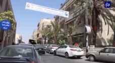 تدني مستوى الخدمات التي تقدمها بلدية الزرقاء بسبب العجز المالي - فيديو