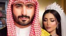 الدكتورة خلود تطيب خاطر زوجها الأردني بشراء منزل بوسط عمّان