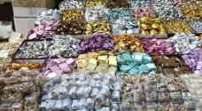 """""""المستهلك"""" تحذر الأردنيين من """"الإستغلال"""" خلال شرائهم مستلزمات العيد"""