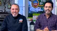وصفات شهية يقدمها الشيف نضال في اليوم 24 رمضان - فيديو