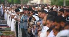 صلاة عيد الفطر السعيد في الأردن عند الساعة السادسة والنصف صباحًا