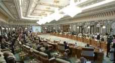 انطلاق أعمال القمة العربية الطارئة في مكة المكرمة