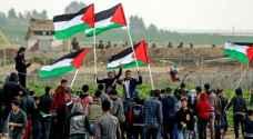 """غزة تستعد لجمعة """"يوم القدس العالمي"""""""