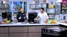 """وصفات شهية للشيف نضال ببرنامج مطبخ رؤيا """"المليوني"""" .. فيديو"""